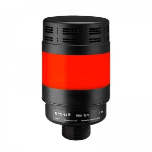 70mm LED tower light, diffused lens, steady, Red, 1m cable with lead wires, 12V DC, IP53, 95dB audible alarm
