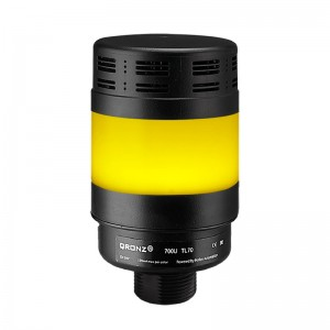 70mm LED tower light, diffused lens, steady, Yellow, 1m cable with lead wires, 12V DC, IP53, 95dB audible alarm